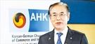 韓経:「日本が輸出規制した半導体素材、ドイツ企業が代替供給可能」