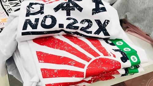 豪マートで販売されていた旭日旗Tシャツ[豪同胞のヤン・ジェヒョンさんのフェイスブック キャプチャー]