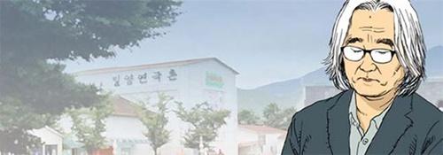 利賀村には年中開かれる演劇・芸術祭の他にも鈴木メソッドを学び、SCOTと交流したい人々の訪問が後を絶たない。