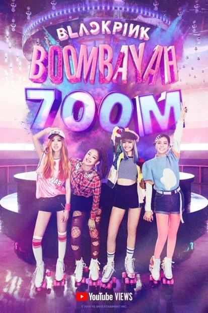 BLACKPINKデビュー曲『BOOMBAYAH』のMV再生回数7億回突破を記念するイメージ。