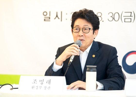 趙明来(チョ・ミョンレ)環境部長官 [環境部提供]