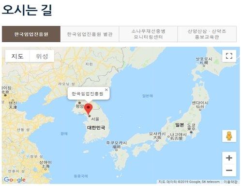 問題となった地図[写真 自由韓国党の李亮寿議員室]