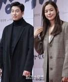 俳優ユン・ゲサン(左)と女優イ・ハヌィ(右)