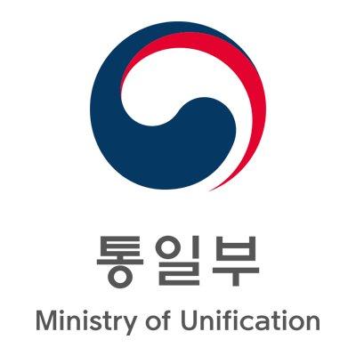 韓国統一部