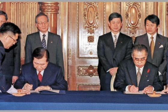 1998年、金大中(キム・デジュン)大統領と小渕恵三首相が「韓日共同宣言 -21世紀に向けた新たな韓日パートナーシップ」に署名している。[中央フォト]