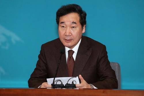 李洛淵(イ・ナギョン)首相