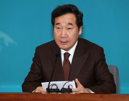 李洛淵首相