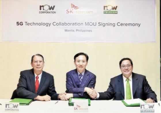 SKテレコムが22日、フィリピンのナウテレコムコーポレーションと5G協力パートナーシップを結んだ。[写真 SKテレコム]