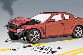 【コラム】自動運転車が事故を起こせば過失の割合は?=韓国