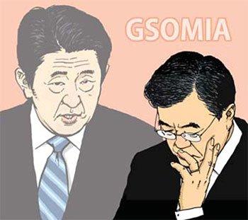【コラム】韓日外交1次戦が残したもの