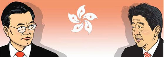 【グローバルアイ】韓日首脳へ、香港を見てください