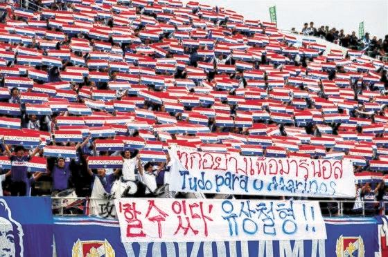 かつて所属した横浜F・マリノスのファンが柳想鉄監督の快癒を祈る横断幕を設置した。[写真 横浜SNS]