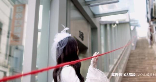 韓国観光公社の「ニュートロ・コリア」広報映像に登場した解放村108階段 [韓国観光公社の映像 キャプチャー]