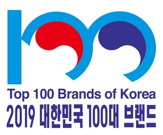 大韓民国100大ブランド