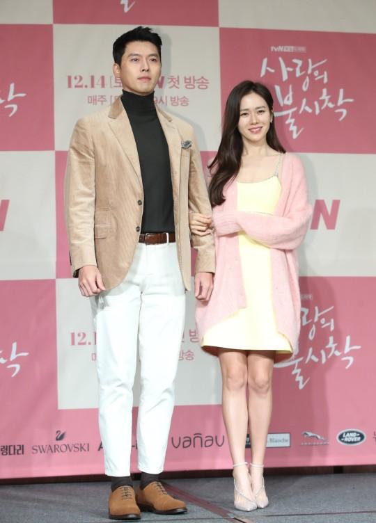 ドラマ『愛の不時着』の俳優ヒョンビンと女優ソン・イェジン