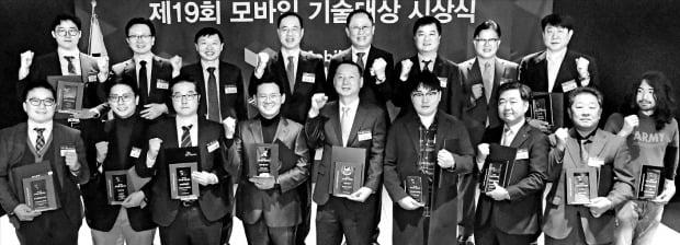 「第19回モバイル技術大賞」授賞式が10日にソウルのCOEXで開かれた。大統領賞はサムスン電子の「ギャラクシーフォールド」が受けた。前列左からF&Dパートナーズのチャン・ヒョンジェ代表、アップドクターのホ・ソクキュン代表、アイアムファインのク・ジャミン代表、イノプレッソのチョ・ウンヒョン代表、サムスン電子のキム・ジュニョン専務、ウィーミートのカン・グィソン代表、SKテレコムメディアラボのイ・サンボム所長、モストパワーのイム・グムソン代表、チェ・ソングァン氏。後列一番左はメタモルフのノ・ドンヒョン理事、一番右はセインティオのパク・ギプン代表。キム・ヨンウ記者