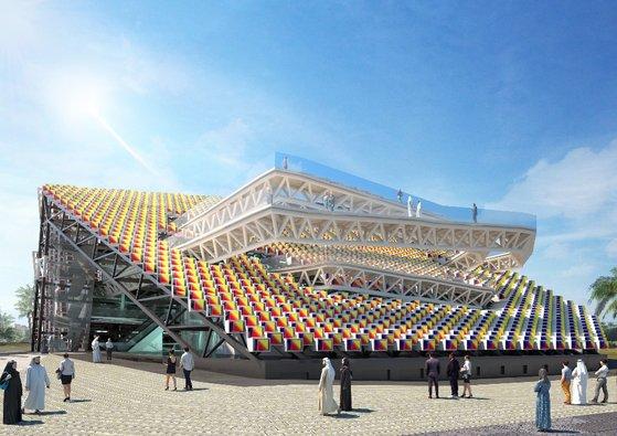 2020ドバイ万博で披露される韓国館の鳥瞰図。砂漠に咲く花を形象化した。[写真 KOTRA]