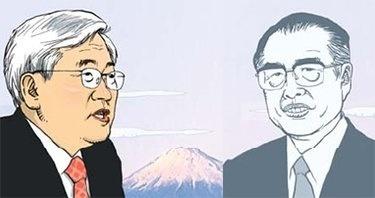 南官杓駐日大使、小渕恵三・元首相