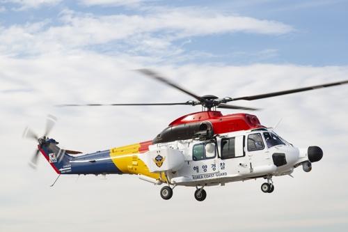 スリオン海洋警察ヘリコプター[写真 韓国航空宇宙産業]