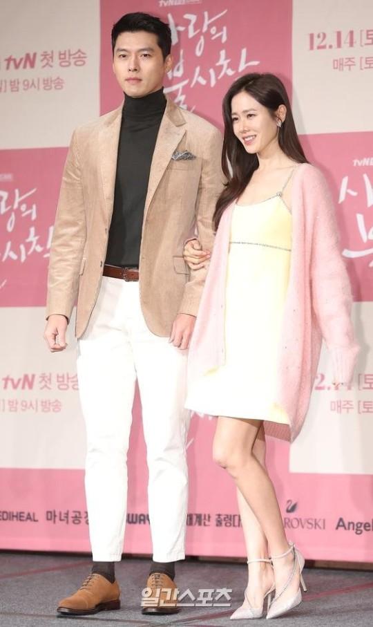 俳優ヒョンビン、女優ソン・イェジン