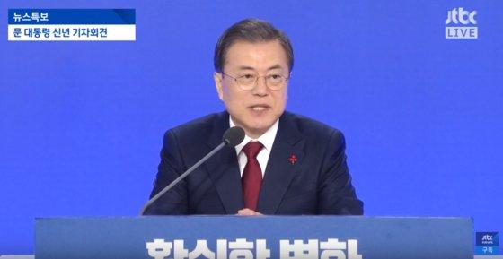 文在寅(ムン・ジェイン)大統領[JTBC]