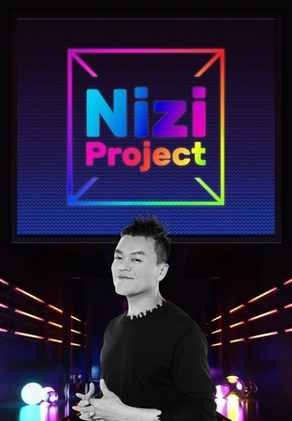 グローバル・オーディション・プロジェクト「Nizi Project」のロゴ