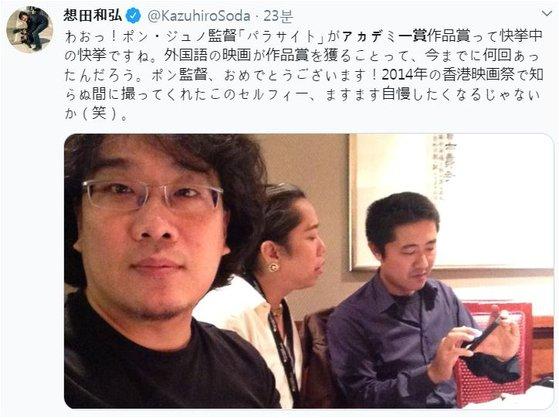 ポン・ジュノ監督(左)が2014年香港映画祭で想田和弘監督(右から1人目)のために写真を撮影した。この写真を持っていた想田監督は、ポン監督がアカデミー4冠に輝くと「ポン監督が知らぬ間に撮ってくれたセルフィー」とコメントして自慢した。[想田和弘のツイッター]