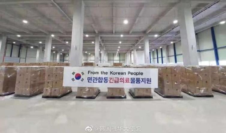 今月4日、中国湖北省武漢に到着した韓国のコロナウイルス関連の緊急医療支援物品。[写真 駐中韓国大使館]