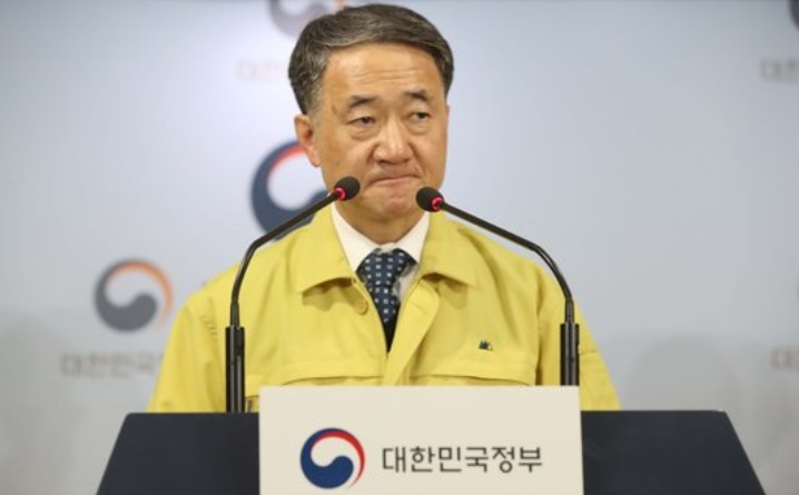 朴凌厚(パク・ヌンフ)保健福祉部長官
