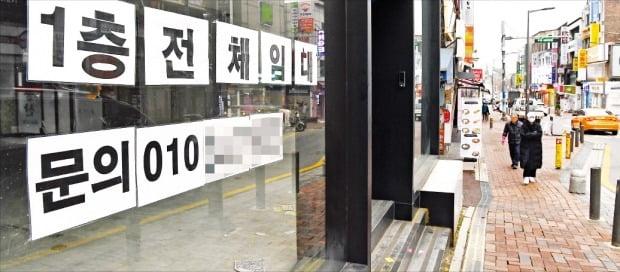 <顧客は消えて…賃貸案内文だけ>新型肺炎の影響で消費・投資・輸出など経済指標が一斉に揺らいでいる。17日、ソウル・新村の通りは閑散としており、ある建物には賃貸案内文が貼られていた。カン・ウング記者
