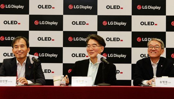 LGディスプレイが昨年8月に竣工式を行った広州OLED工場 [写真 LGディスプレイ]