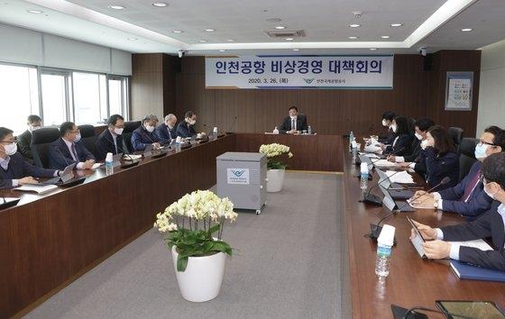 26日に仁川空港公社会議室で具本煥社長が非常経営対策会議を主宰している。[写真 仁川国際空港公社]