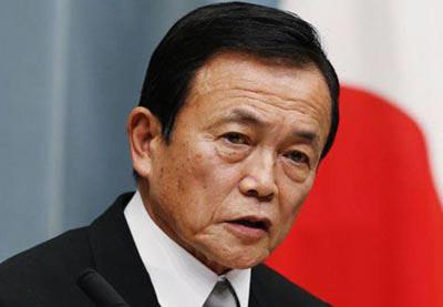 麻生太郎副首相兼財務相