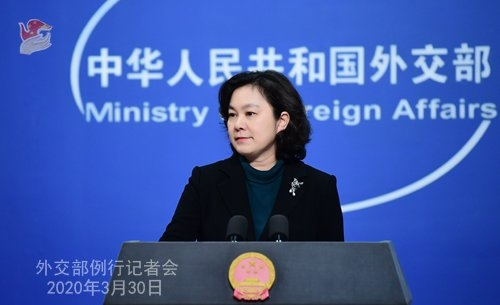 中国外交部の華春瑩報道官は30日の会見で、西側の一部の国が基準に満たない中国製医療物資をリコールしたことに対し、「中国が受け取った援助物資にも不合格品があった」と述べた。[中国外交部ホームページ キャプチャー]