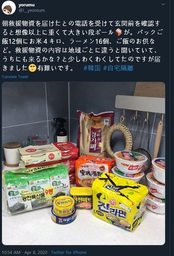 8日、在韓日本人のyorumuさんがツイッターに投稿したコメントが韓日で話題になっている。[写真 ツイッターキャプチャー]