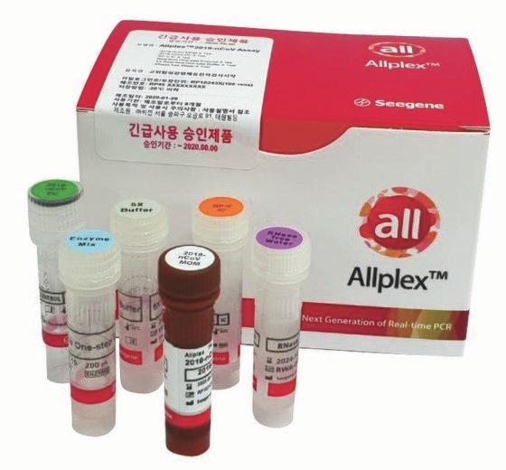 シージェン(Seegene)が製造している新型コロナウイルス診断試薬製品。シン・インソプ記者