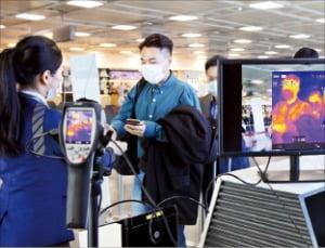 国内線の搭乗ゲートにサーモカメラを設置する韓国LCCのエアプサン。