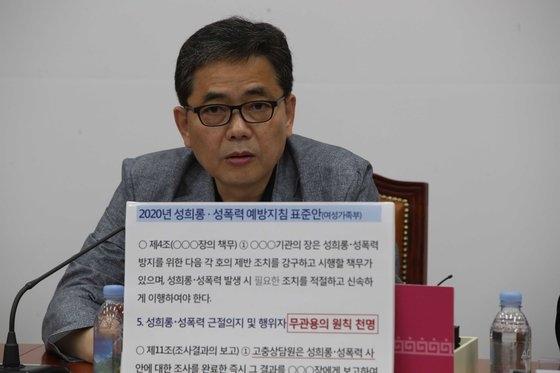 韓国野党「未来統合党」の「共に民主党性犯罪真相調査団」団長である郭尚道議員が3日午後、ソウル汝矣島(ヨイド)の国会で開かれた真相調査団会議で発言している。オ・ジョンテク記者