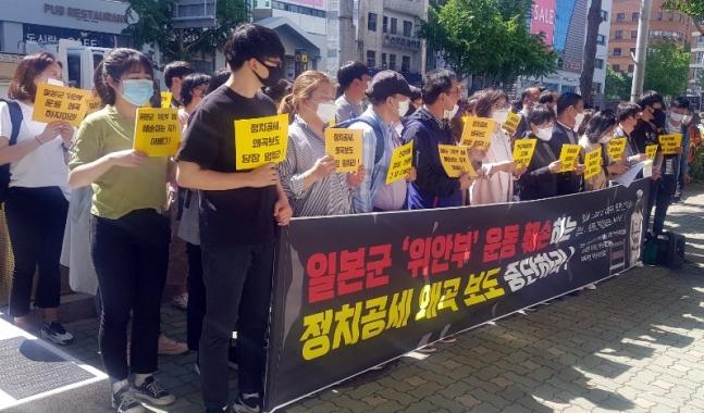 釜山平和の少女像前で緊急記者会見[釜山女性団体連合 提供]