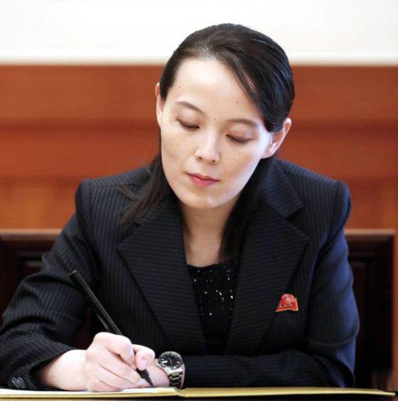 北朝鮮の金与正(キム・ヨジョン)労働党第1副部長