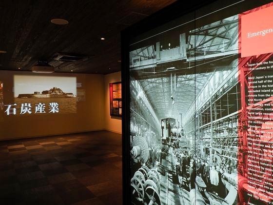 東京都新宿区にある総務省第2庁舎別館に設けられた産業遺産情報センター内部の様子。[写真 産業遺産情報センター]
