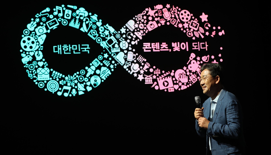 韓国文化体育部観光部の朴良雨(パク・ヤンウ)長官