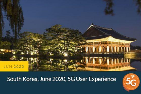 オープンシグナルが発表した『6月の韓国5Gユーザーエクスペリエンス報告書(SOUTH KOREA  5G User Experience Report June 2020)』キャプチャ-画面。[写真 オープンシグナル ホームページキャプチャー]