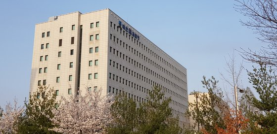 大田地方検察庁庁舎。[中央フォト]