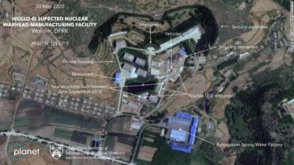 CNNが確保したプラネットラボによる平壌万寿台区域元魯里の核施設と推定される建物の衛星写真。[CNNホームページ キャプチャー]