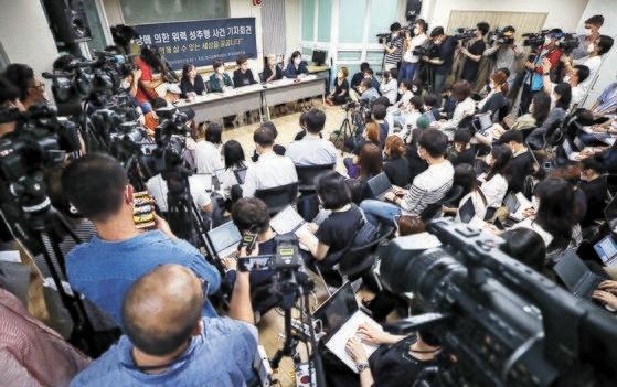 朴元淳市長告訴人関係者による「ソウル市長による威力セクハラ事件」記者会見が13日、ソウル碌ボン洞のNGO「韓国女性の電話」事務室で開かれた。チャン・ジニョン記者