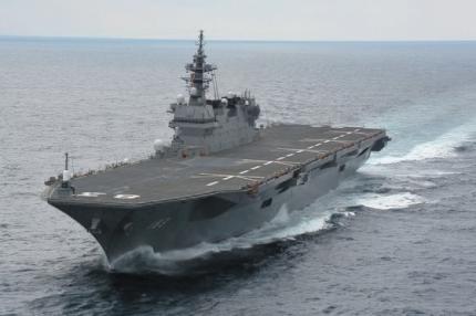 日本海上自衛隊のヘリコプター駆逐艦である「いずも」はF-35B垂直離着陸ステルス戦闘機を搭載できるよう改造する予定だ。事実上軽空母級の役割をするだろう。[写真 海上自衛隊]