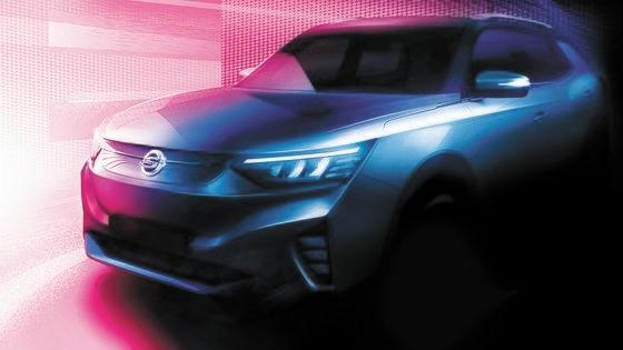 20日、双龍自動車が公開した初の電気自動車のティーザーイメージ[写真 双龍車]