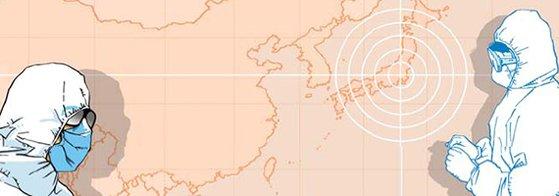 【グローバルアイ】NYタイムズはなぜ東京に行かなかったのか