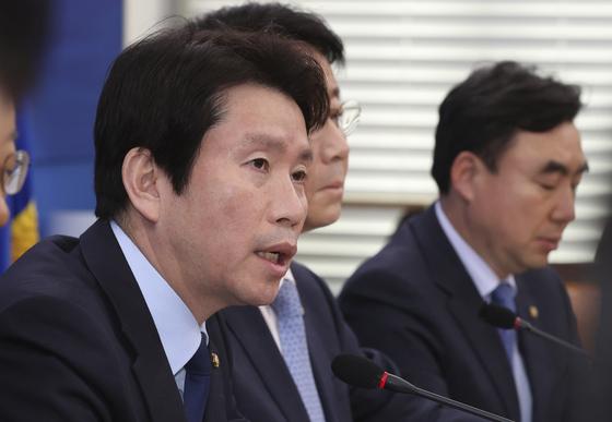 李仁栄(イ・インヨン)統一部長官候補